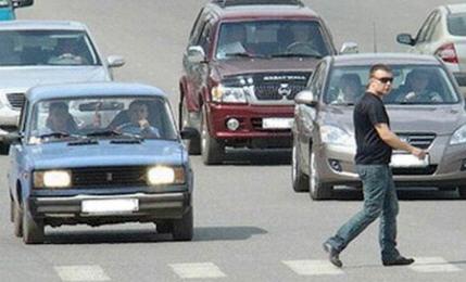 Что если пешеход виновник ДТП