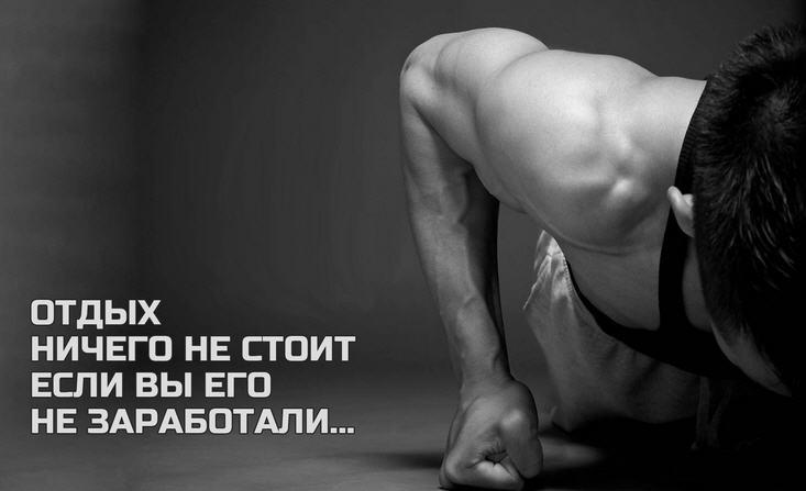Как мотивировать себя на занятие спортом