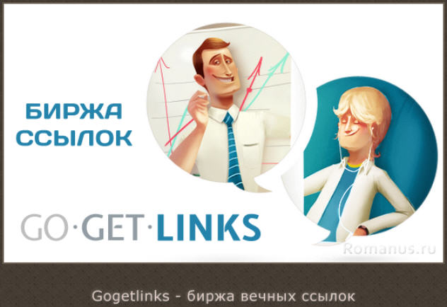 бесплатная раскрутка сайта