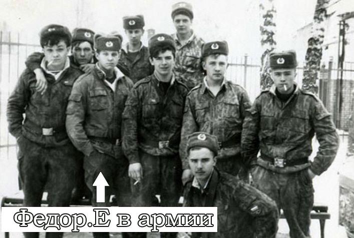 Федор Емельяненко в армии