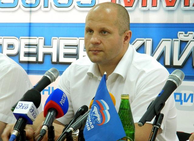 прессконференция ф. емельяненко