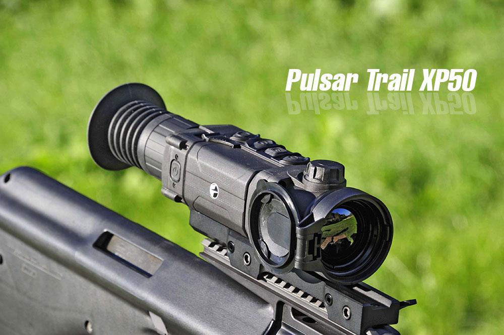 Прицел Pulsar Trail XP50 - описание, характеристики