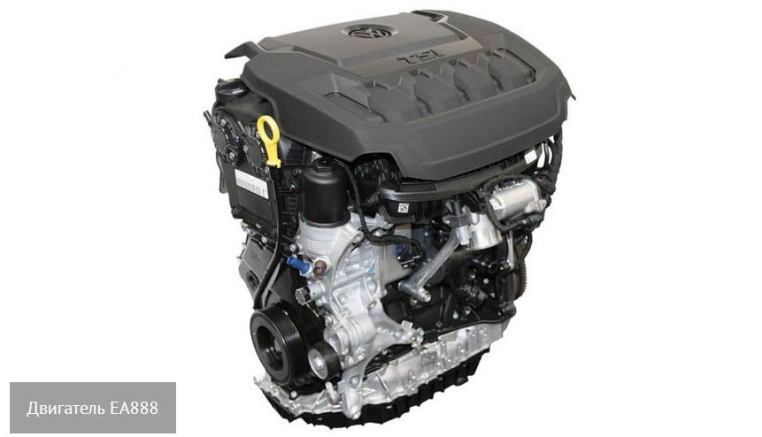 Двигатель EA888