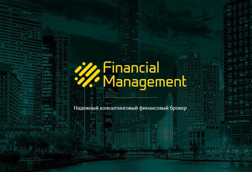 Как выбрать форекс брокера или профессиональный брокер Financial Management Group