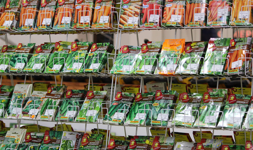 Ценообразование на семена